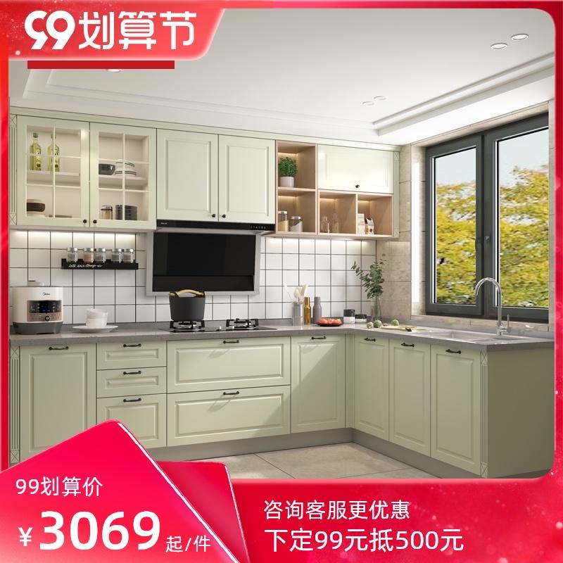 金牌厨柜整体厨房橱柜定制石英石台面开放式厨柜中岛台装修小户型