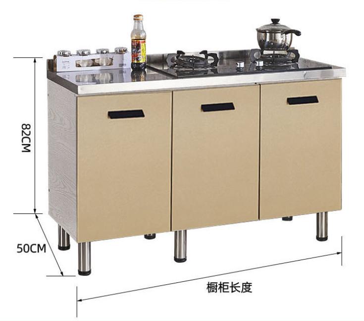 厨房橱柜简易组装不锈钢橱柜带洗菜盆经济型家用厨房柜灶台柜一体