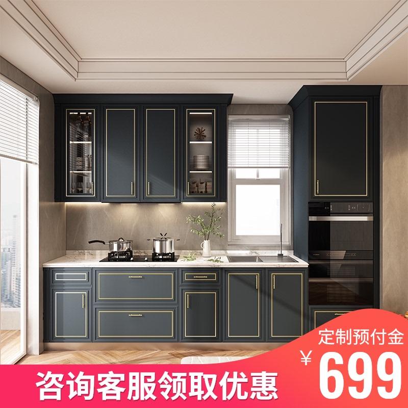 皮阿诺定制橱柜整体石英石台面厨房厨柜定做欧式轻奢全屋装修设计