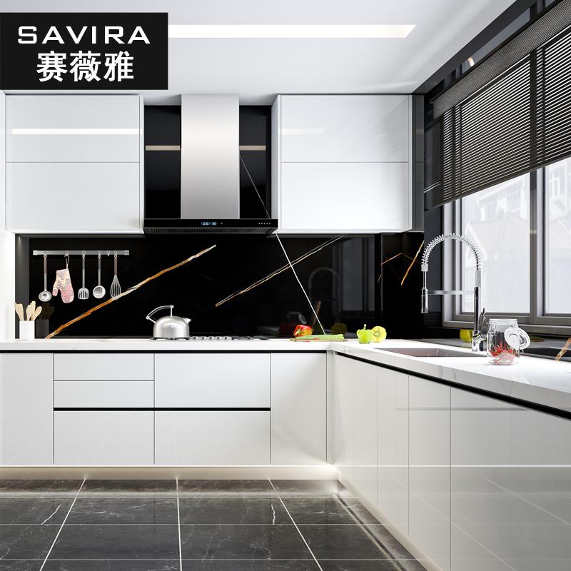 赛薇雅全屋定制肤感pet高光简约开放式橱柜定制厨房整体厨柜定做