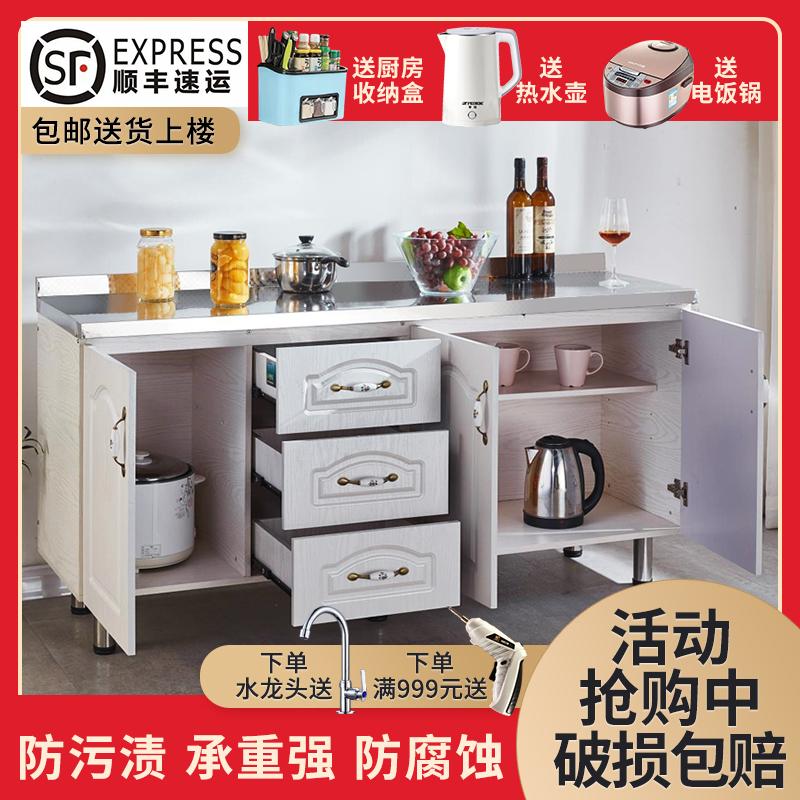 橱柜简易厨房农村家用不锈钢碗柜灶台柜出租房整体厨柜组装经济型