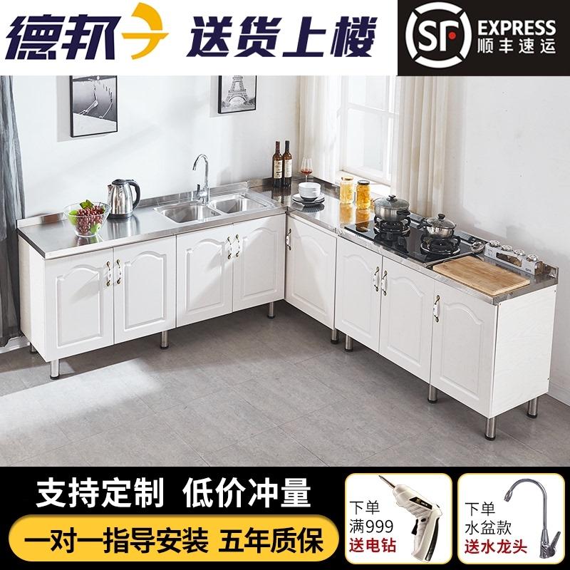 橱柜简易现代不锈钢台面厨柜灶台餐边柜碗柜厨房出租房用实木家用