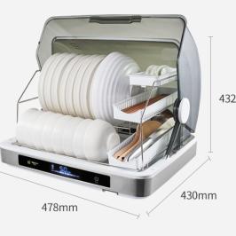中微子消毒柜家用小型台式消毒碗柜厨房紫外线碗筷保洁柜迷你烘干