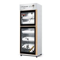 墨耐消毒柜商用立式大容量不锈钢消毒碗柜家用双门饭店餐具保洁柜