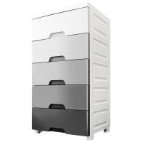 特大号收纳柜加厚储物柜子宿舍渐变灰零食柜塑料65宽抽屉式五斗柜