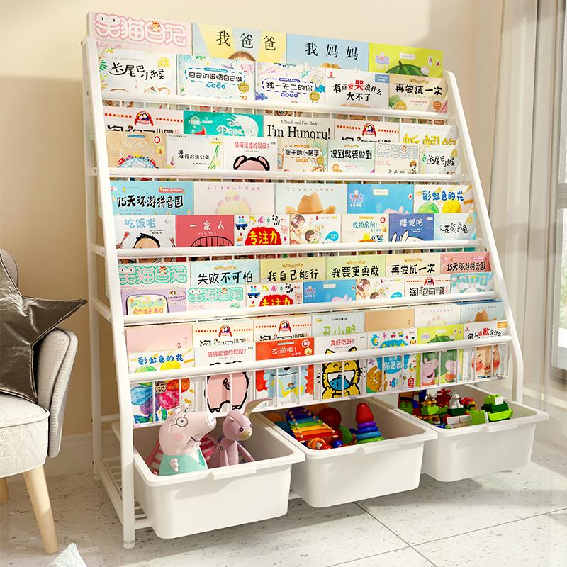 儿童书架绘本架一体式落地多层家用宝宝玩具收纳架简易书柜置物架