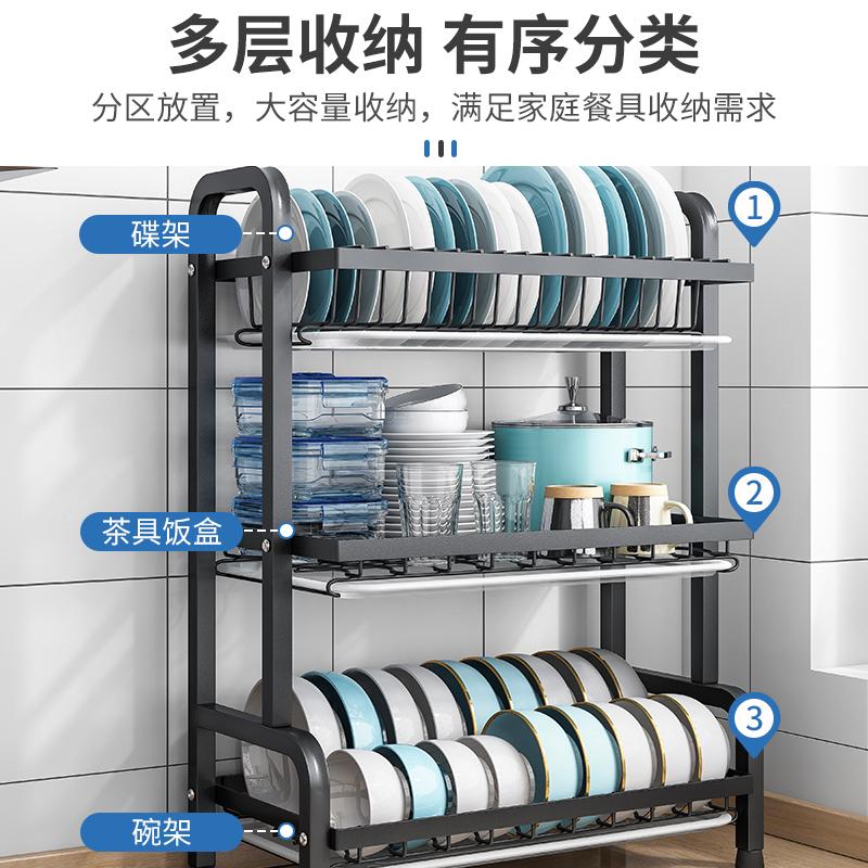 厨房置物架碗碟碗盘收纳架沥水架家用多功能放碗架碗筷收纳盒碗柜