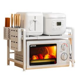 可伸缩厨房置物架微波炉烤箱架子家用双层台面桌面电饭锅支架收纳