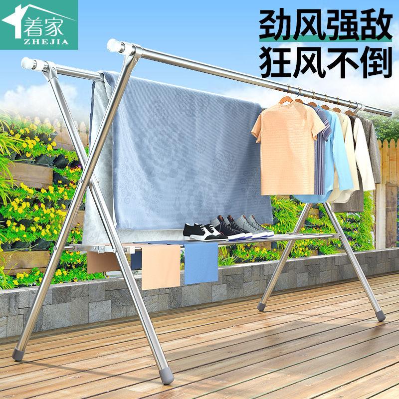 不锈钢晾衣架落地折叠室内晒衣架家用阳台伸缩式晾衣杆晒被子神器