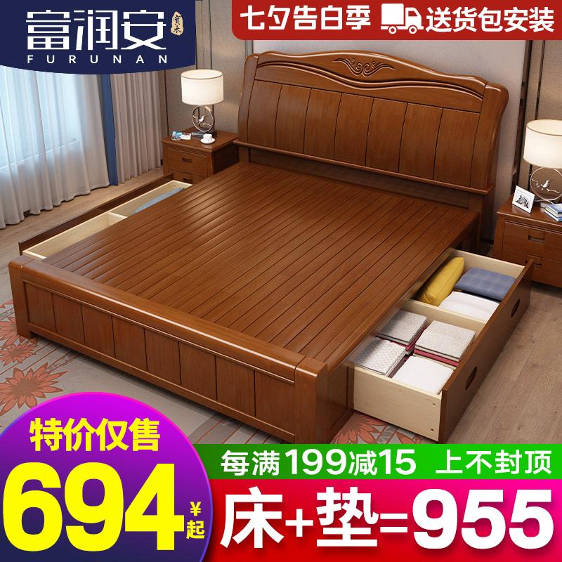 实木双人床现代简约1.8米主卧1.5m中式橡木高箱储物婚床架经济型