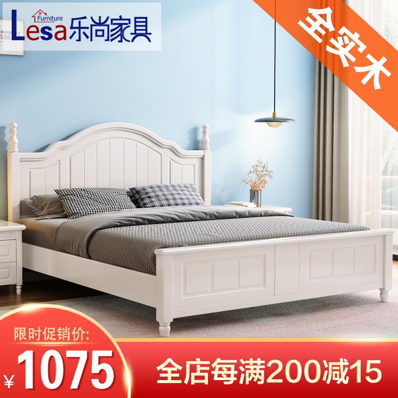 全实木床美式1.5米现代简约1.8m双人床白色单人公主床小户型欧式