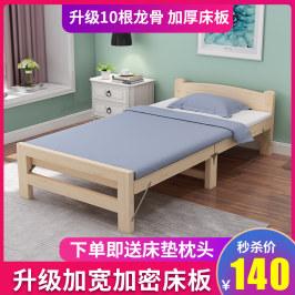 折叠床单人家用办公室午休床1.2m午睡简易双人实木床结实耐用小床