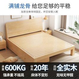 松木床1.5米现代简约双人1.8经济型简易床架出租房单人1.2m实木床