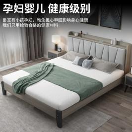 实木床现代简约1.8家用主卧经济型单人床轻奢欧式大床1.5米双人床