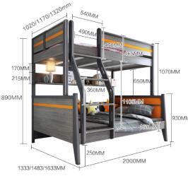 北欧儿童床上下床子母床亲子床实木二胎床高低床双层床大人小户型