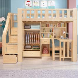 上床下桌高架床多功能组合床高低双层床带书桌衣柜一体儿童上下床