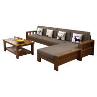 新中式实木沙发组合现代简约客厅中式冬夏两用小户型布艺沙发套装