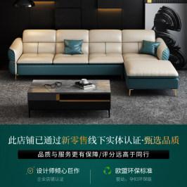 全真皮沙发头层牛皮意式极简客厅三人贵妃组合乳胶简约轻奢沙发