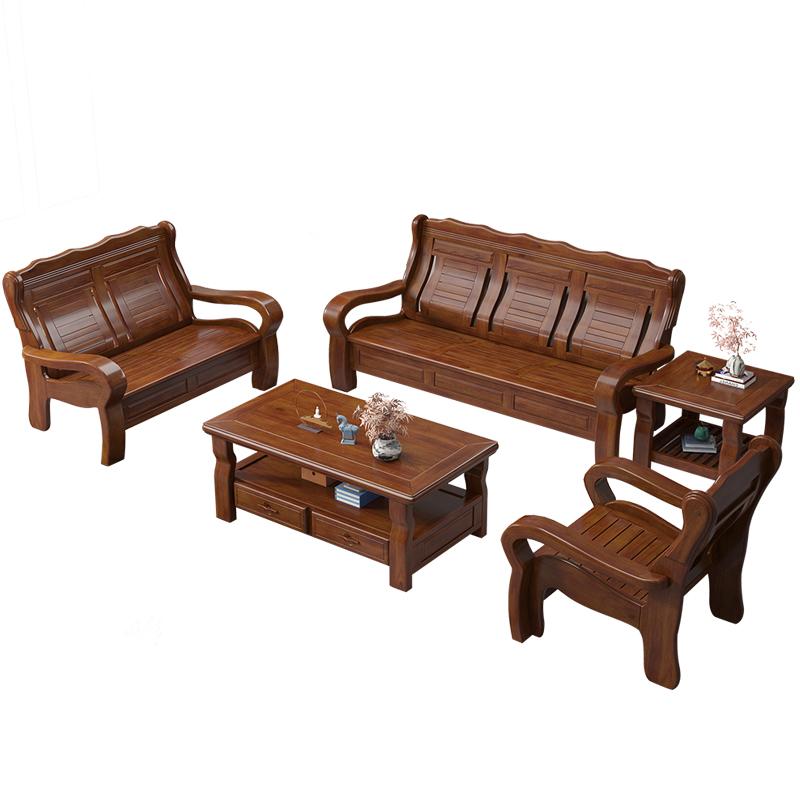 实木沙发 客厅家具现代中式 香樟木小户型 经济木质沙发1+2+3组合