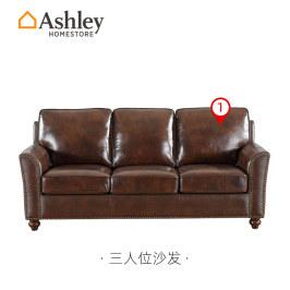 Ashley爱室丽美式真皮沙发小户型三人位客厅头层牛皮双人轻奢沙发