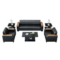 办公室沙发简约现代新中式会客商务接待室三人位真皮沙发茶几组合