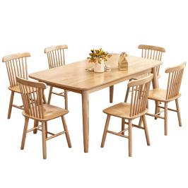 北欧全实木餐桌家用小户型餐桌椅组合4人6人原木色长方形吃饭桌子