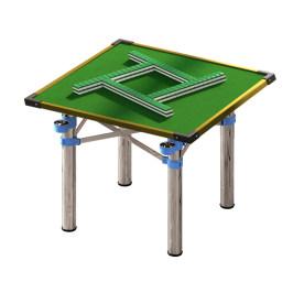 简易麻将桌家用折叠两用手搓棋牌桌宿舍手动麻雀台双面多功能餐桌