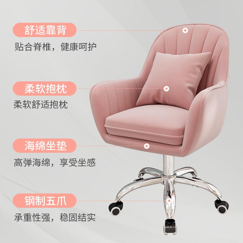 电脑椅家用舒适久坐靠背休闲办公座椅女生可爱卧室学生书桌转椅子