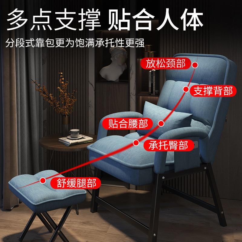 电脑椅家用舒适躺椅宿舍学生电竞座椅懒人沙发书桌椅子靠背办公椅