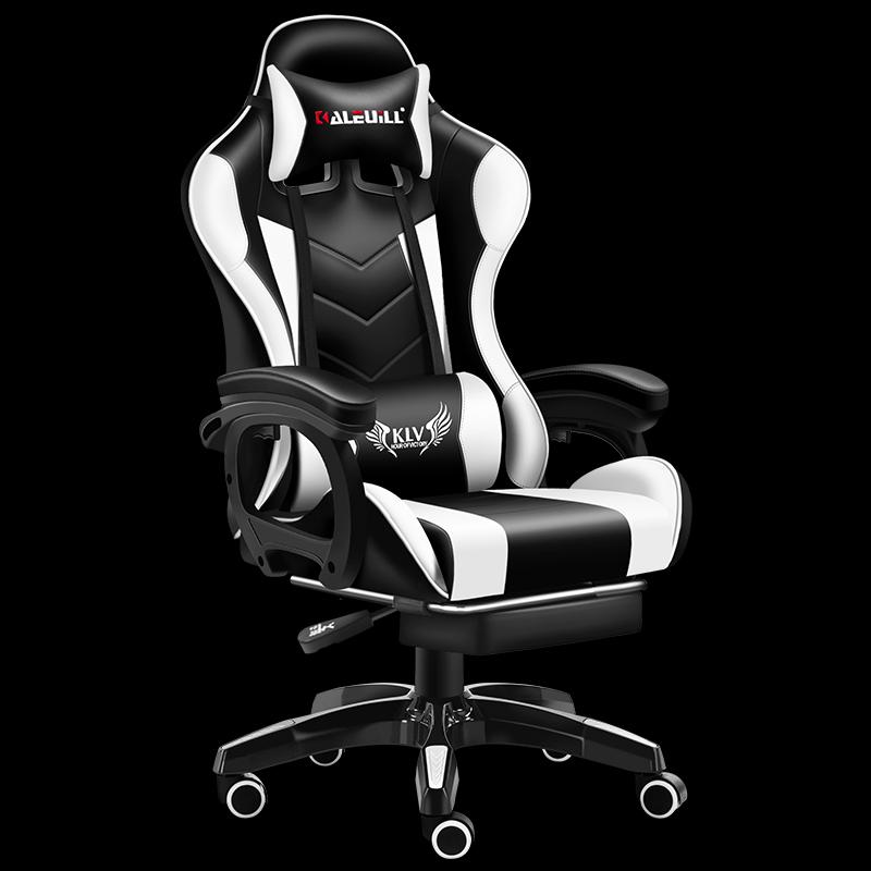 卡勒维电脑椅家用办公椅游戏电竞椅可躺椅子竞技赛车椅
