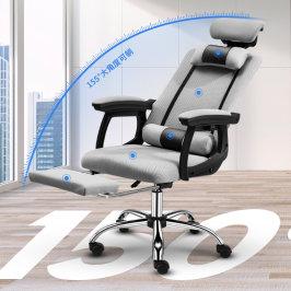 电脑椅家用办公椅子靠背宿舍大学生电竞椅人体工学舒适老板椅转椅