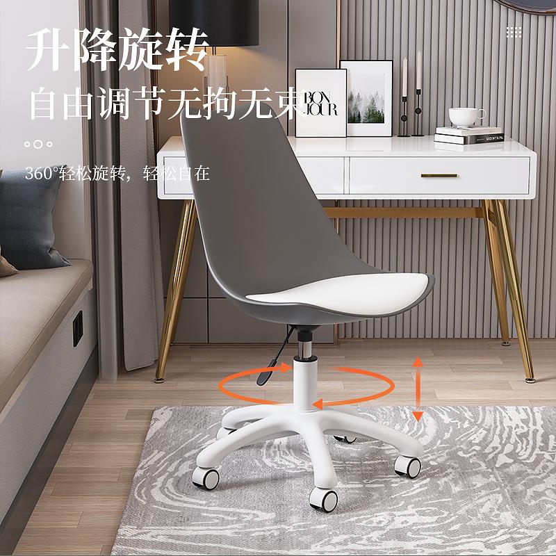 电脑椅家用简约书桌升降转椅学习宿舍书房椅子卧室靠背凳子办公椅
