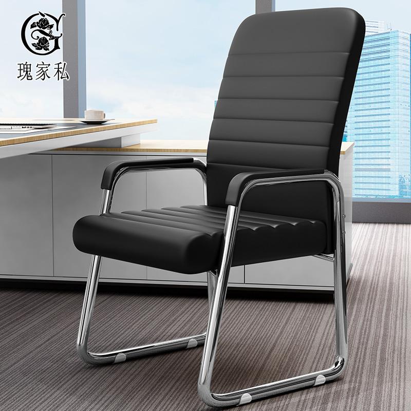 家用电脑椅舒适久坐办公椅弓形职员会议椅大学生宿舍靠背麻将椅子