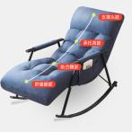 摇椅家用休闲网红摇摇椅沙发大人卧室躺椅小户型北欧阳台懒人椅子