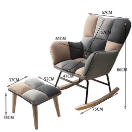 单人轻奢网红沙发休闲摇椅客厅北欧懒人躺椅实木逍遥阳台家用椅子