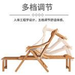 折叠椅躺椅家用午睡神器老人靠背夏季老式午休竹椅阳台逍遥椅凉椅