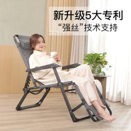 躺椅折叠午休阳台家用休闲办公室午睡冬夏两用靠背沙滩夏季靠椅子