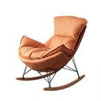 摇椅躺椅大人网红北欧阳台懒人休闲沙发客厅单人蜗牛椅轻奢摇摇椅