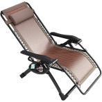 藤编躺椅折叠午休靠椅藤椅家用午睡凉椅阳台休闲懒人夏季椅子老人