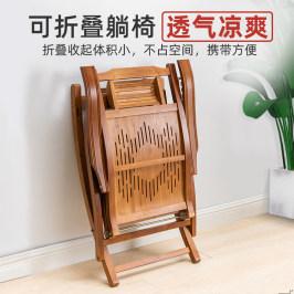 躺椅折叠午休夏季阳台家用休闲竹椅凉椅午睡懒人老人靠背椅子摇椅