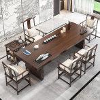 实木茶几北欧茶桌椅组合简约现代客厅泡茶桌茶台喝茶功夫大板茶桌