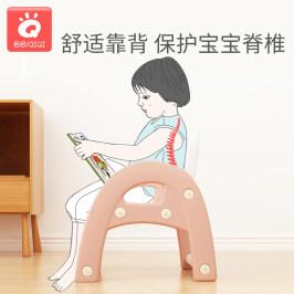 宝宝小椅塑料小板凳儿童坐椅靠背幼儿园学习椅子写字凳婴儿椅家用