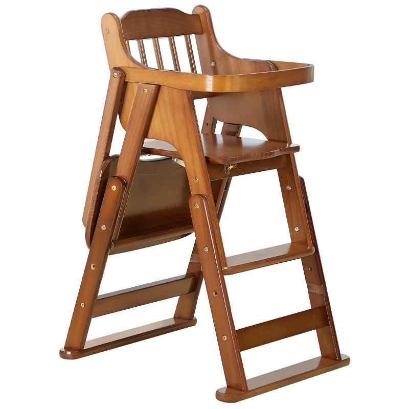 宝宝餐椅儿童餐桌椅子便携多功能可折叠座椅实木吃饭餐椅婴儿家用