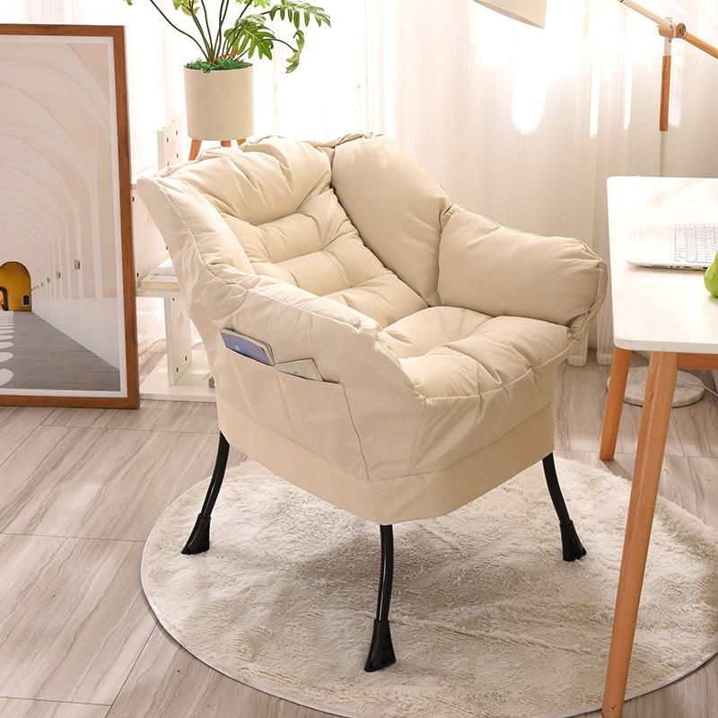 懒人沙发单人椅子学生宿舍电脑椅女生网红休闲家居用卧室靠背躺椅