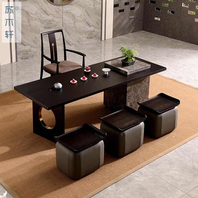 苏木轩新中式实木功夫泡茶台禅意简约茶桌椅组合大理石岩板YZ38