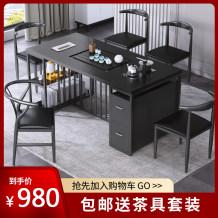 茶桌椅组合岩板火烧石茶台简约现代泡茶茶道茶具套装一体功夫茶几
