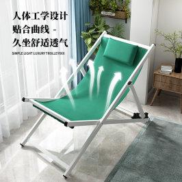 户外折叠椅可调成人午休躺椅阳台休闲靠背沙滩椅便携夏季孕妇凉椅